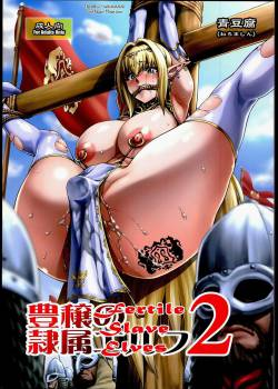 Houjou no Reizoku Elf #2 (Fertile Slave Elves)