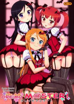Oreimo M@STER!