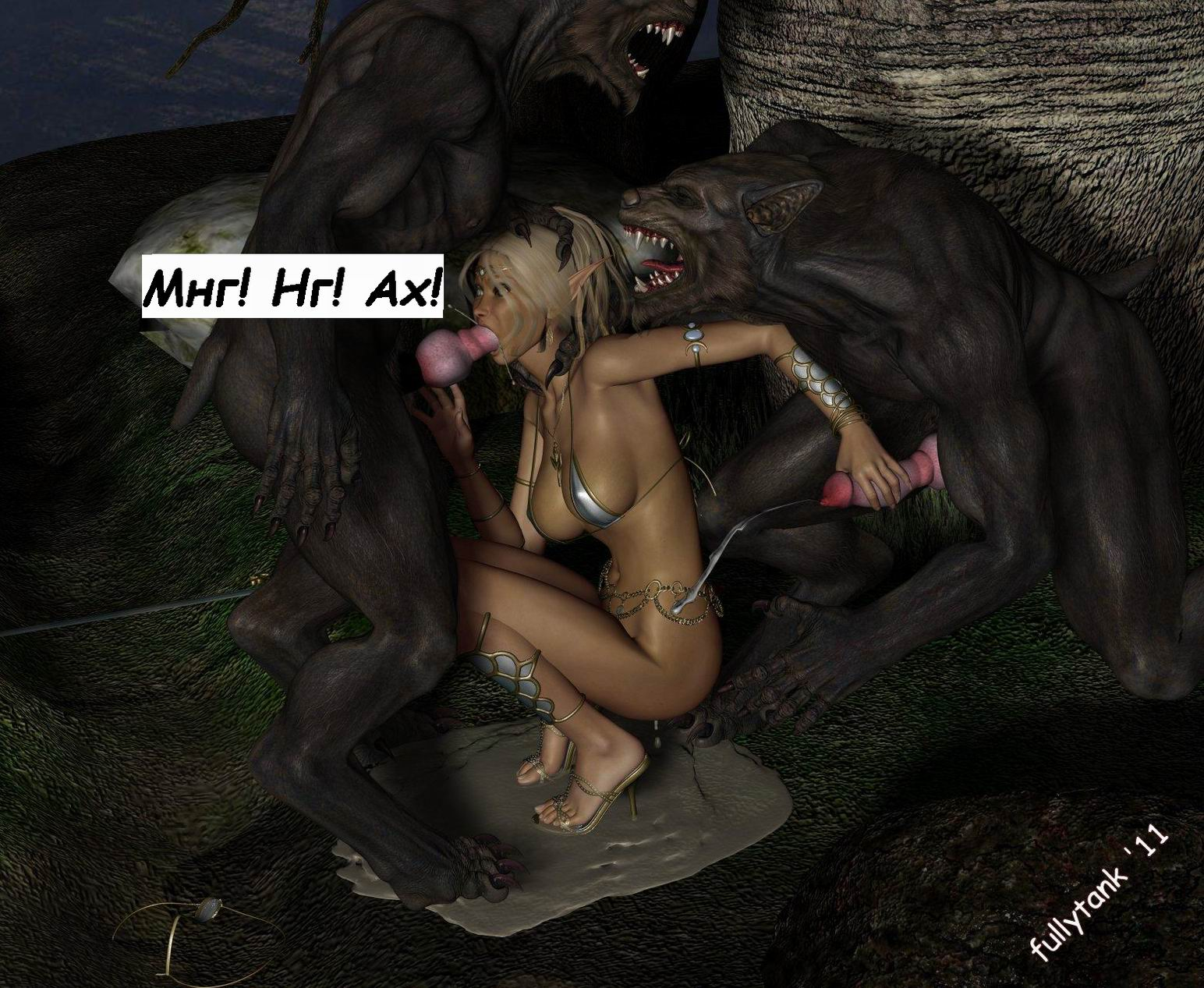 Cartoon werewolf sex videos xxx video