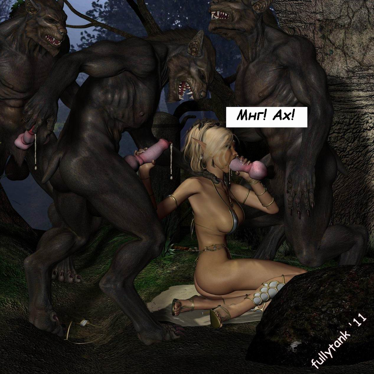 Fucking werwolf adult extreme angel