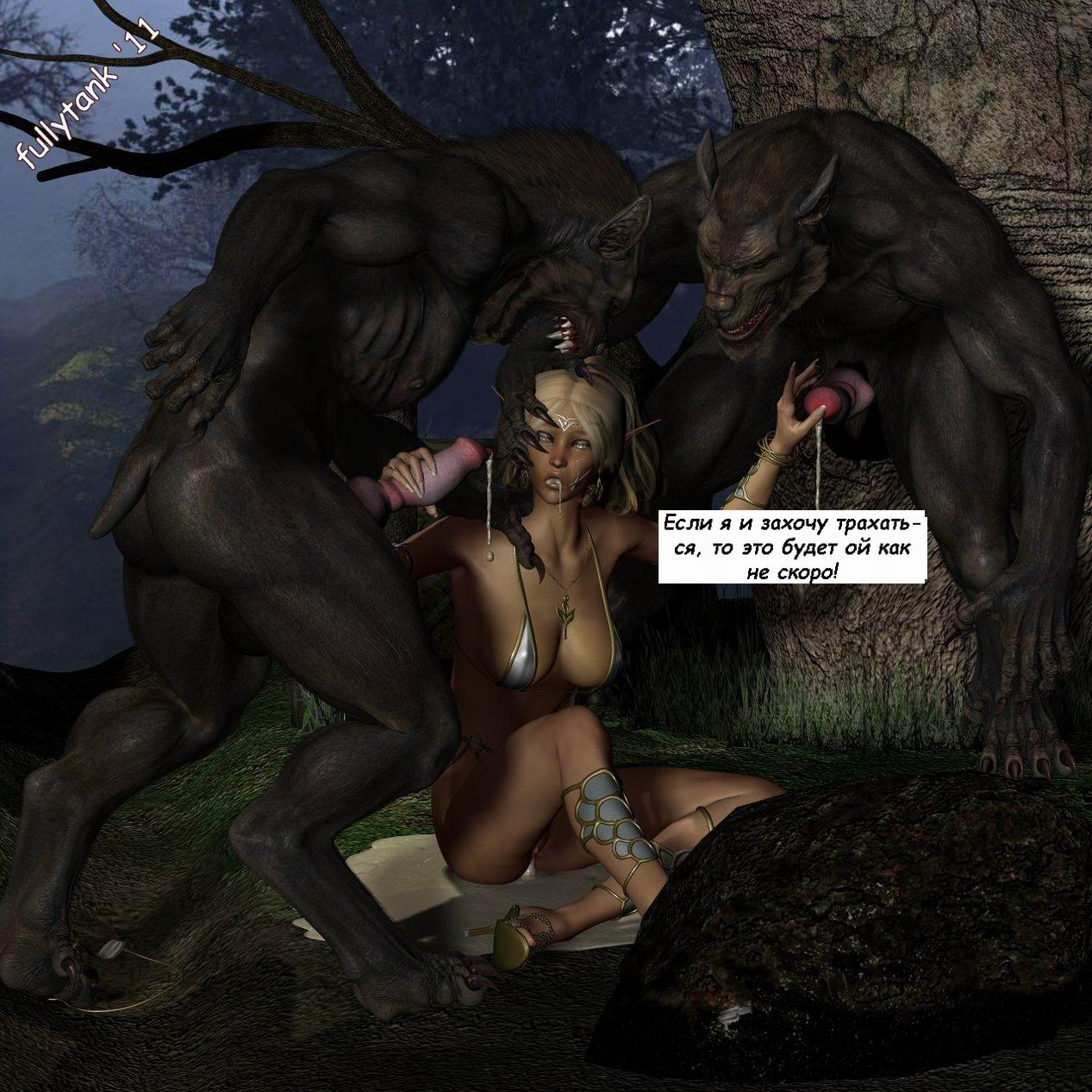 Female paladin being fucked by werewolves –  xxx download