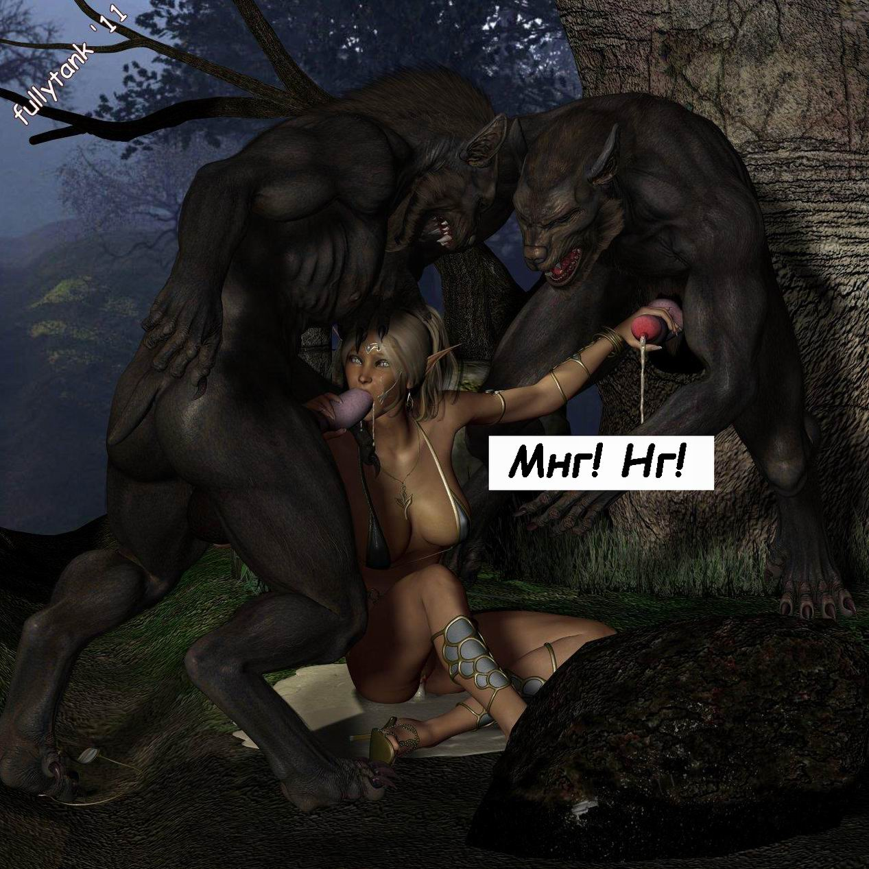 Werewolf sex art nude gallery