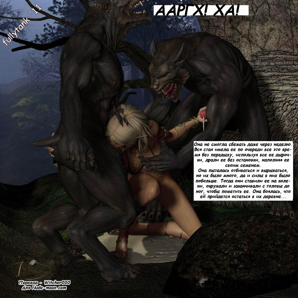 Female paladin being fucked by werewolves –  sexy photo