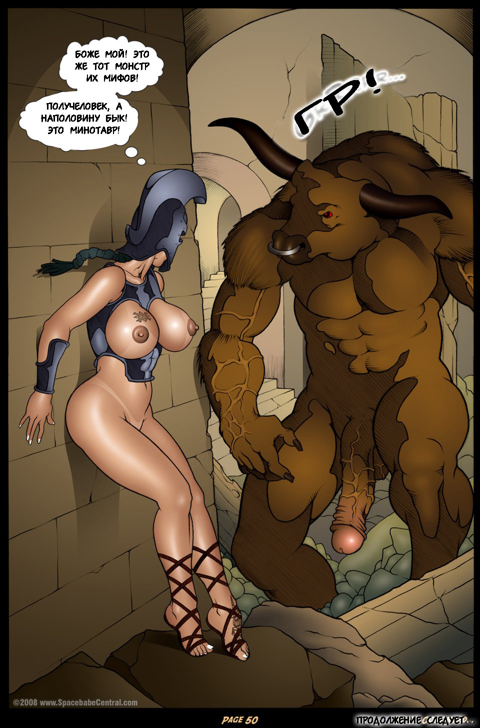 Tomb raider monster sex pica nude images