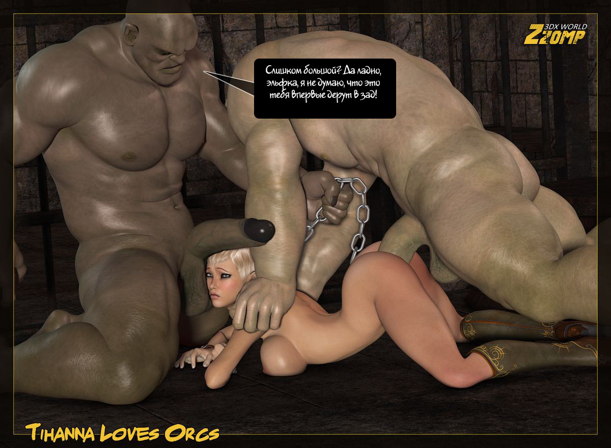 Hentai blonde fucked by orcs erotic films