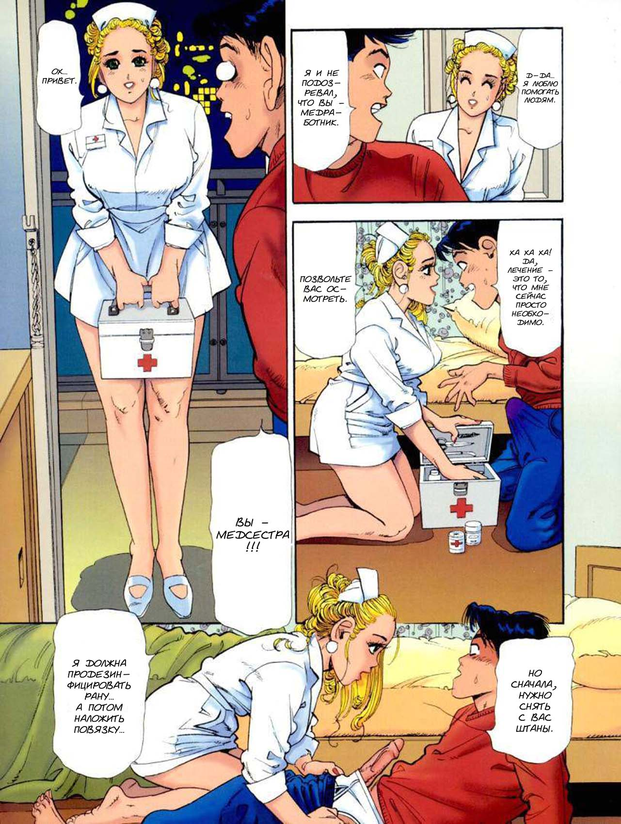 Cartoon nurse fuck erotic pics