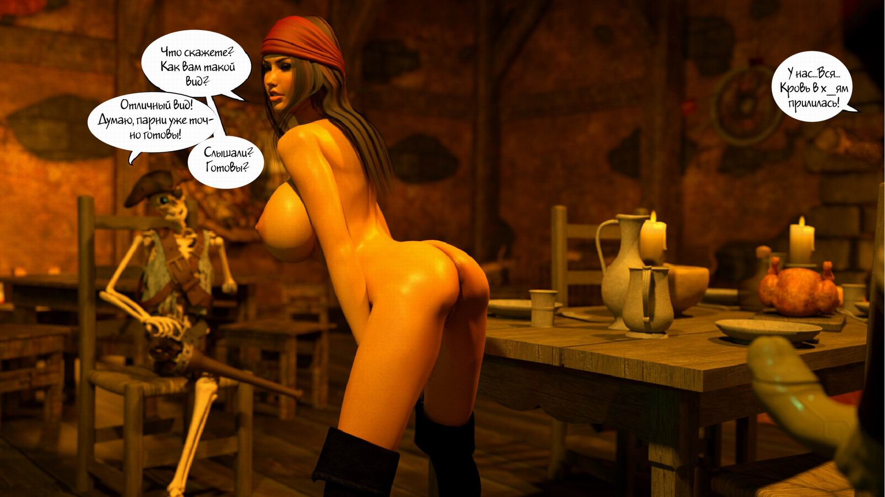 Naked animated pirates adult comic