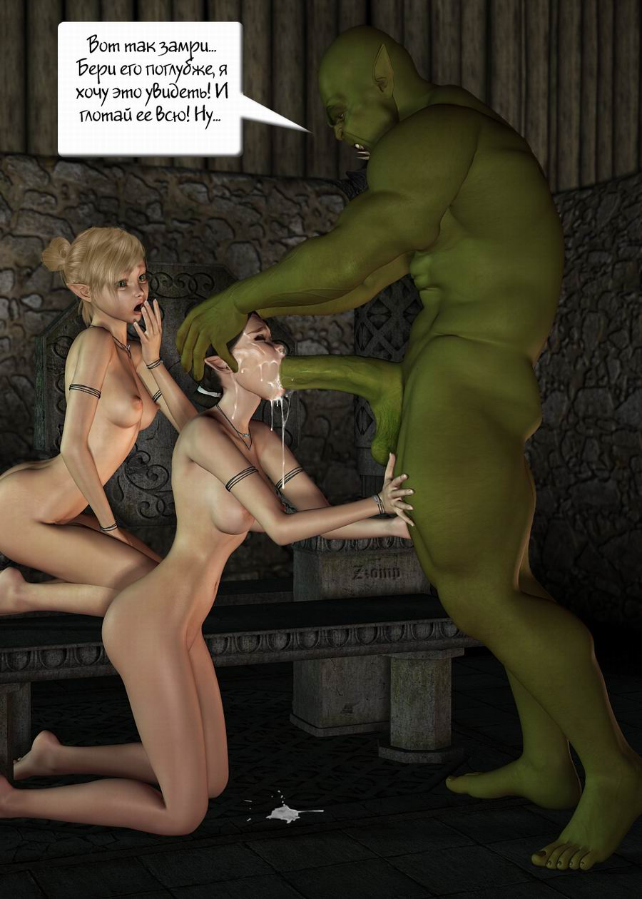 Orcs fucking warrior elves hentai title xxx lady